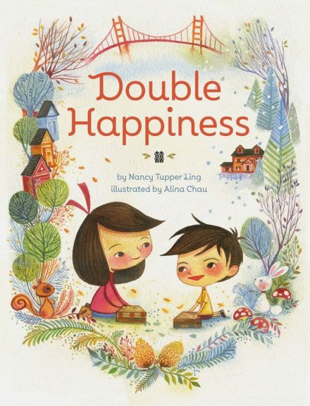 celebrate-picture-books-picture-book-review-Double Happiness by Nancy Tupper Ling Picture Book Review
