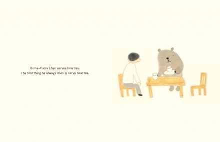 celebrate-picture-books-picture-book-review-kuma-kuma-chan's-home-bear-tea