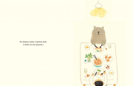 celebrate-picture-books-picture-book-review-kuma-kuma-chan's-home-dinner