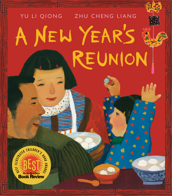 celebrate-picture-books-picture-book-review-a-new-year's-reunion-cover