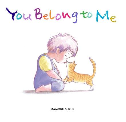 celebrate-picture-books-picture-book-review-you-belong-to-me-cover