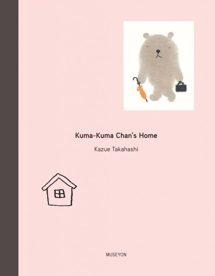 celebrate-picture-books-picture-book-review-kuma-kuma-chan's-home-cover