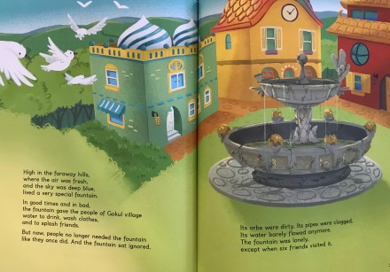 celebrate-picture-books-picture-book-review-gokul-village-and-the -magic-fountain-gokul