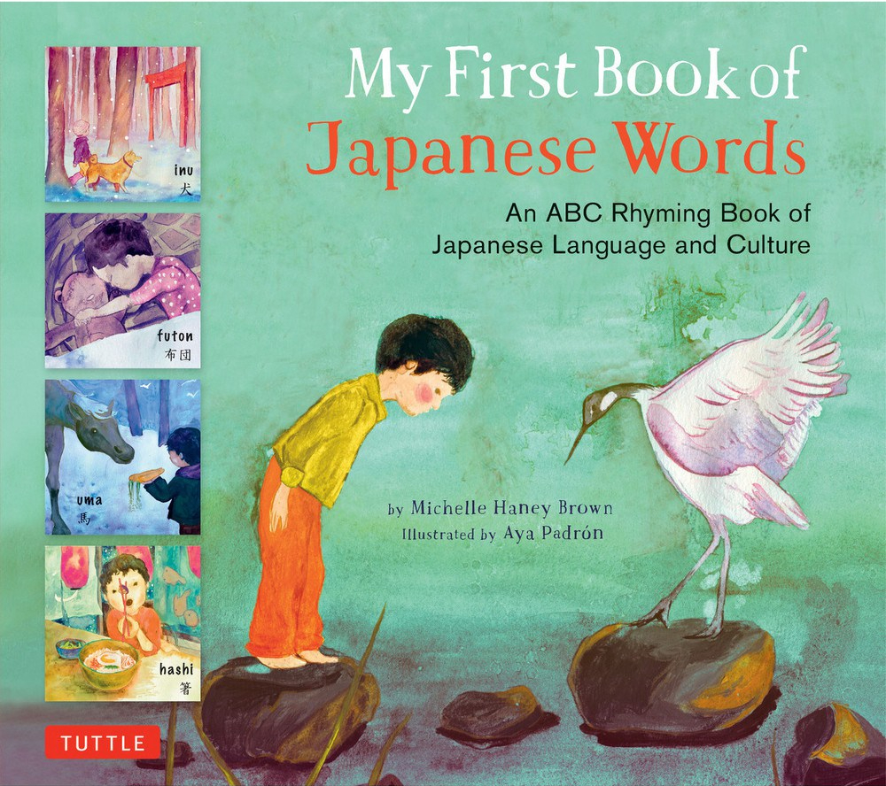 celebrate-picture-books-picture-book-review-my-first-book-of-japanese-words-cover