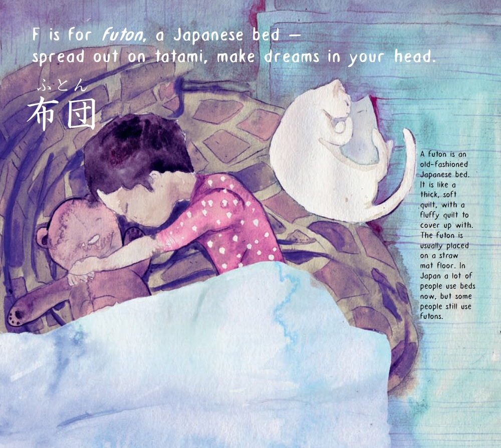 celebrate-picture-books-picture-book-review-my-first-book-of-japanese-words-futon