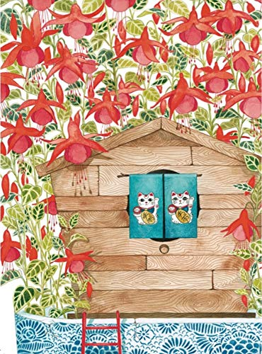 celebrate-picture-books-picture-book-review-patience-miyuki-bird-house