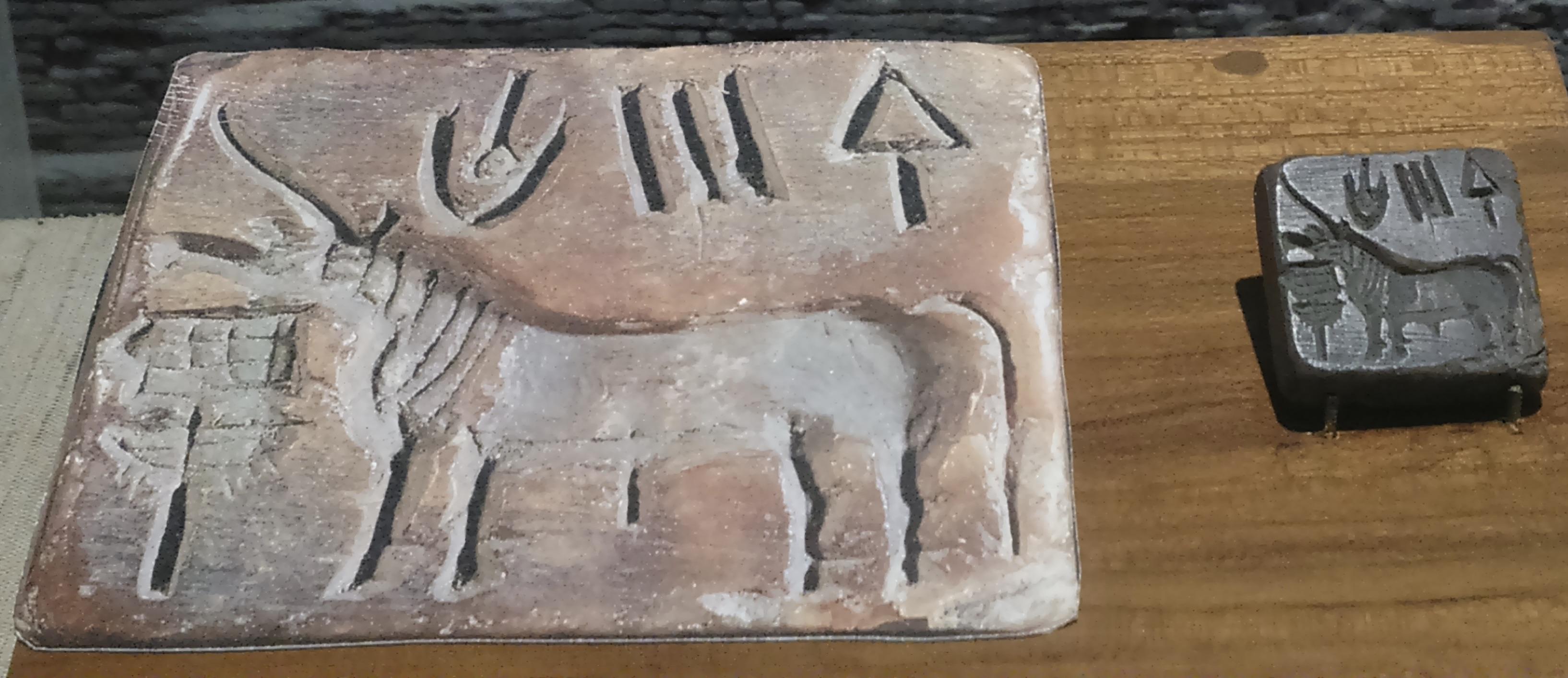 Indus_civilisation_seal_unicorn_at_Indian_Museum,_Kolkata