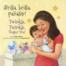 celebrate-picture-books-picture-book-review-twinkle-twinkle-diaper-you-cover-Spanish