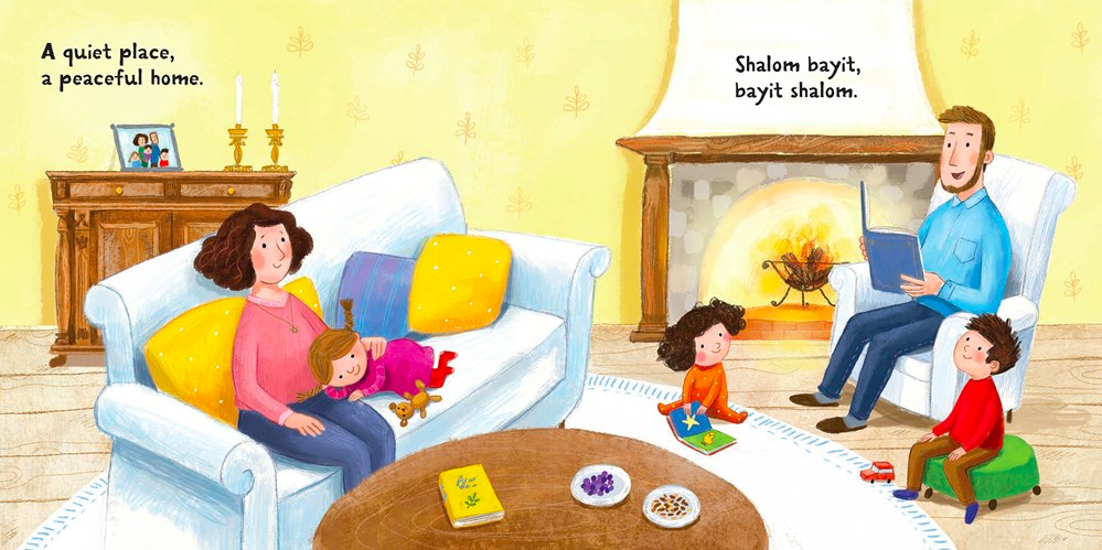 celebrate-picture-books-picture-book-review-shalom-bayit-home