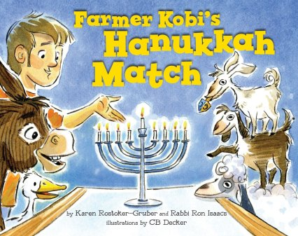 celebrate-picture-books-picture-book-review-farmer-kobi's-hanukkah-match-cover